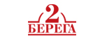 2 Berega RU coupons