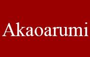 Akaoarumi coupons