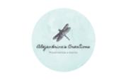 Alejandrina Creations coupons