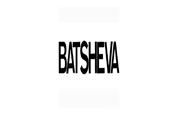 Batsheva coupons