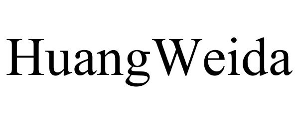 Huangweida coupons