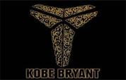 Kobe Bryant coupons