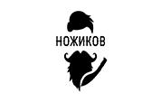 Nozhikov coupons