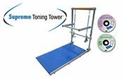 Supreme Toning Tower coupons