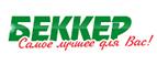 Becker RU coupons