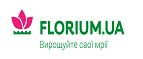 Florium UA coupons