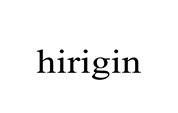 Hirigin coupons