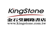 Kingstone coupons