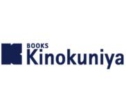 Kinokuniya coupons