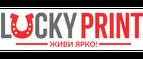 Lucky Print UA coupons