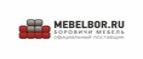 Mebelbor coupons