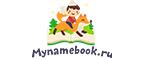 Mynamebook coupons