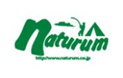 Naturum JP coupons