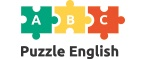 Puzzle English coupons