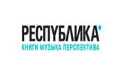 Respublica.ru coupons