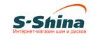 S-Shina coupons