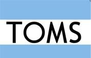 Toms DE coupons